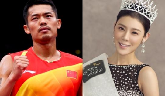 Hoa hậu Trung Quốc 'vụng trộm' với vận động viên cầu lông số 1 Lin Đan