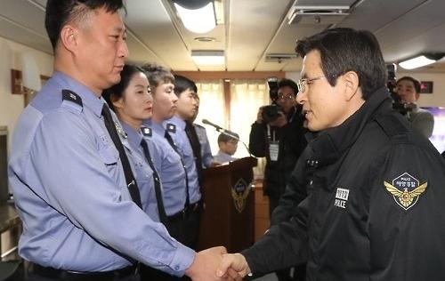 Hàn Quốc ra lệnh mạnh tay với các tàu cá Trung Quốc