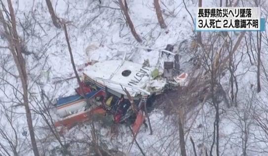 Diễn tập cứu hộ, trực thăng quân sự Nhật Bản đâm vào núi