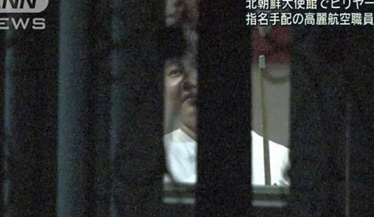 Nghi phạm vụ Kim Jong-nam bị phát hiện chơi bida trong sứ quán Triều Tiên