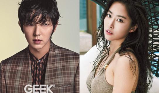 Lee Jun Ki xác nhận hẹn hò nữ diễn viên 'Oh Hae Young Again'