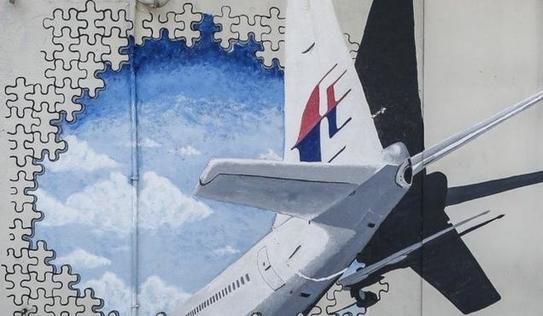 Treo giải 90 triệu USD tìm kiếm MH370: Không thấy, không lấy tiền
