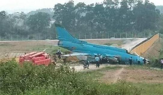 Vụ máy bay Su-22 gặp sự cố ở Yên Bái: Bộ Quốc phòng thông tin nguyên nhân ban đầu