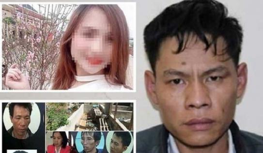 Vụ nữ sinh giao gà bị sát hại: Bùi Văn Công đã thành khẩn khai báo?