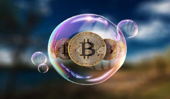 Giá Bitcoin lao dốc không phanh sau nhiều ngày tăng 'dựng đứng', người dân có nên đầu cơ tiếp?