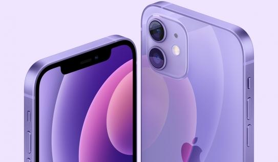 iPhone 12 màu tím 'thủy chung' về Việt Nam ngày 2/5