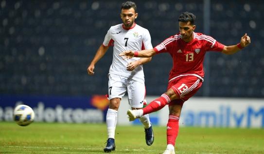 U23 Jordan và U23 UAE dắt tay nhau đi tiếp sau trận hòa có tỉ số