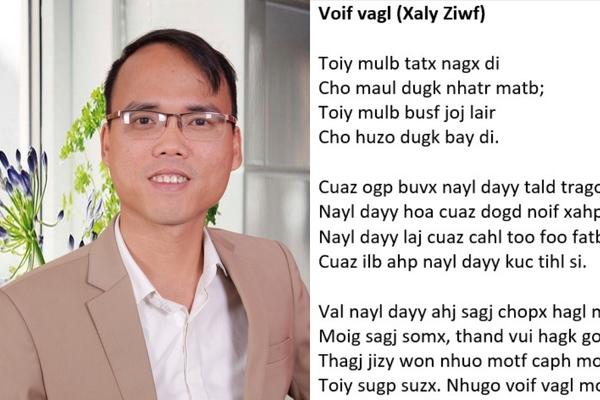 Được chuyên gia CNTT coi là phát kiến lớn, bộ chữ Việt Nam song song 4.0 đón nhận tin vui 1