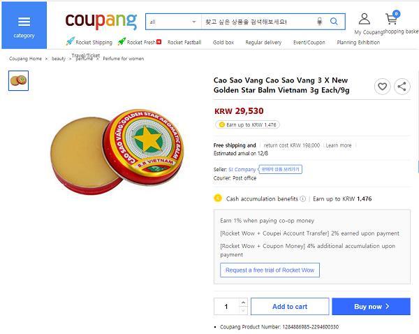Cao Sao Vàng Việt Nam càn quét thị trường Hàn và Nhật, giá trên trời vẫn cháy hàng liên tục 5