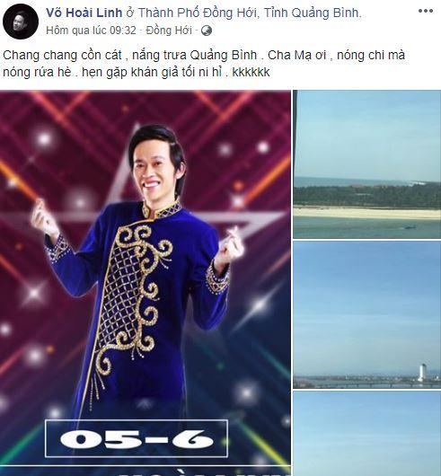 Hoài Linh bình thản trước việc Hoài Lâm góp mặt trong show của mình 1