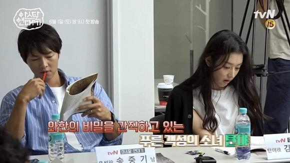 Song Hye Kyo 'mát mặt' khi Song Joong Ki đáp trả tin đồn ly hôn cực chất 3
