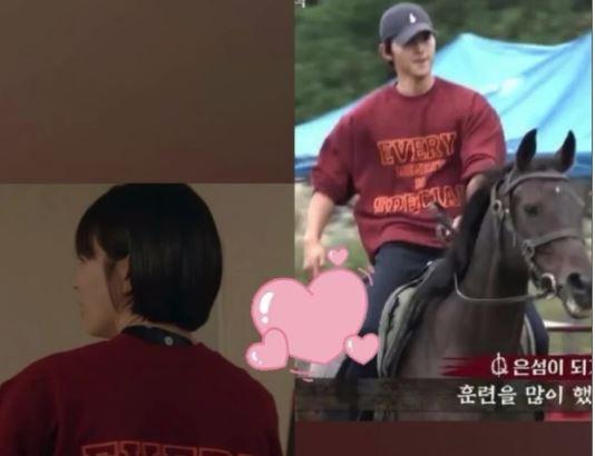 Song Hye Kyo 'mát mặt' khi Song Joong Ki đáp trả tin đồn ly hôn cực chất 2