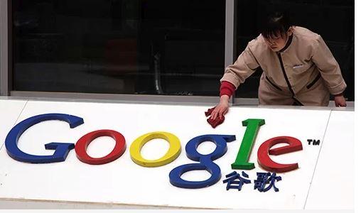 Google dừng dự án công cụ tìm kiếm cho Trung Quốc kiểm duyệt 1