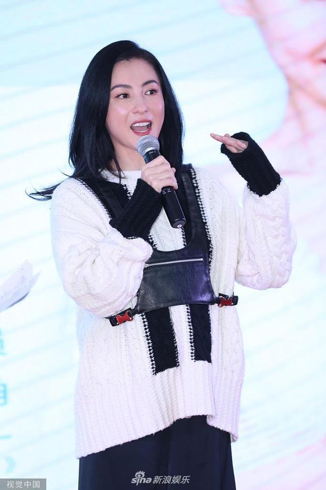 Trương Bá Chi lộ ảnh quá khứ gây xôn xao hậu ly hôn Tạ Đình Phong 3