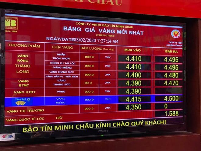 Tin tức kinh doanh 24h: Ngày Vía Thần Tài, giá vàng biến động liên tục 1