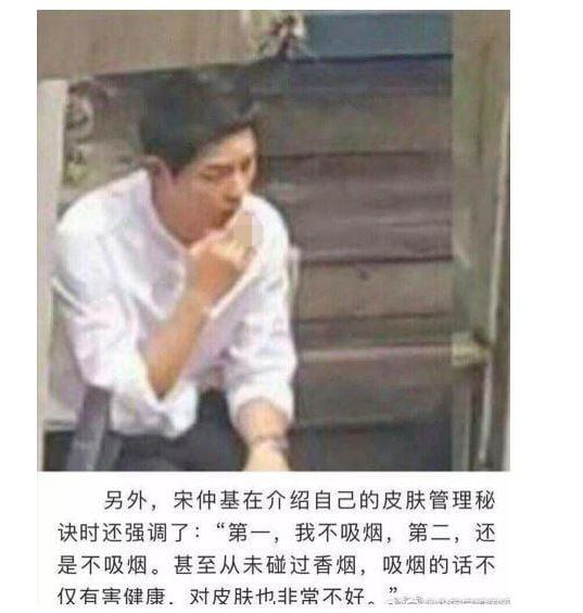 Song Joong Ki ê chề khi bị khui chi tiết giả dối hậu ly hôn Song Hye Kyo 2