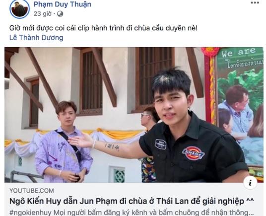 Khổng Tú Quỳnh có người mới, Ngô Kiến Huy bị bắt gặp bí mật dẫn 'người tình' đi cầu duyên ở nơi xa  1