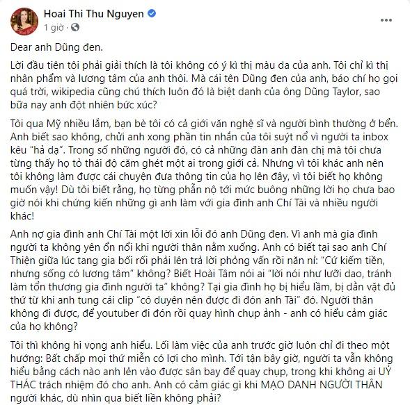 خانم ثو هوای شوهر خود را از ثو فوئونگ متهم می کند که خانواده NS چی چی را بی ثبات می کند 1