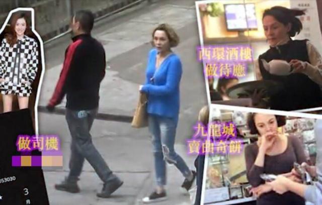 Trương Bá Chi sống xa hoa, giàu có nhưng mẹ ruột vẫn đi dọn vệ sinh, lái uber kiếm sống 1