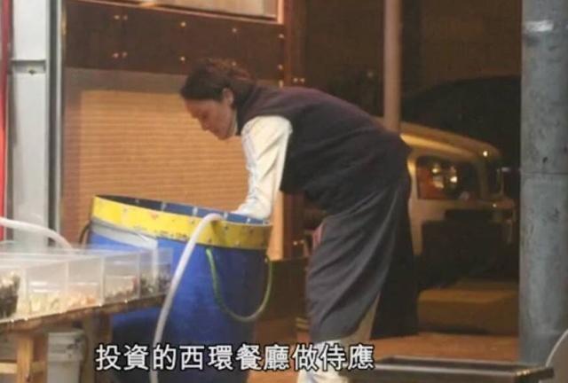 Trương Bá Chi sống xa hoa, giàu có nhưng mẹ ruột vẫn đi dọn vệ sinh, lái uber kiếm sống 3