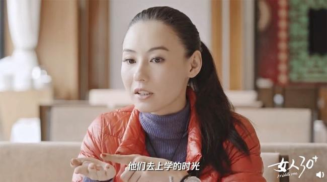 Trương Bá Chi trải lòng về việc sinh con thứ 3, quyết không tiết lộ 'đại gia bóng đêm' 2