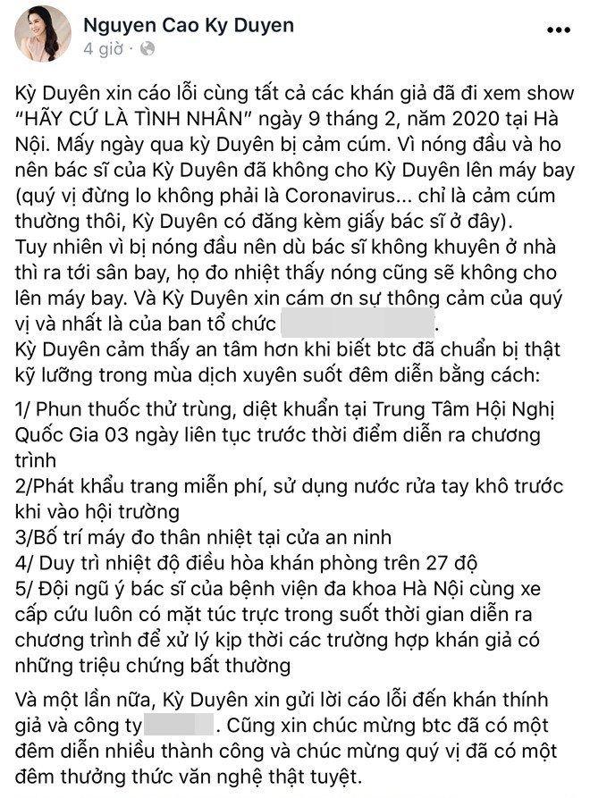 MC Kỳ Duyên bị sốt, ho, phải hủy show diễn tại Việt Nam giữa mùa dịch virus corona 1