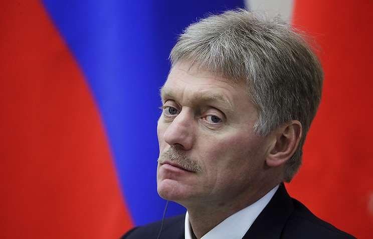 Mỹ chưa thông báo cho Nga về kết quả thượng đỉnh Mỹ-Triều lần 2 tại Hà Nội 1