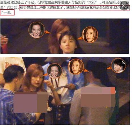 Triệu Vy bất ngờ lộ da chảy xệ, già nua trong hậu trường khiến fans xôn xao 2