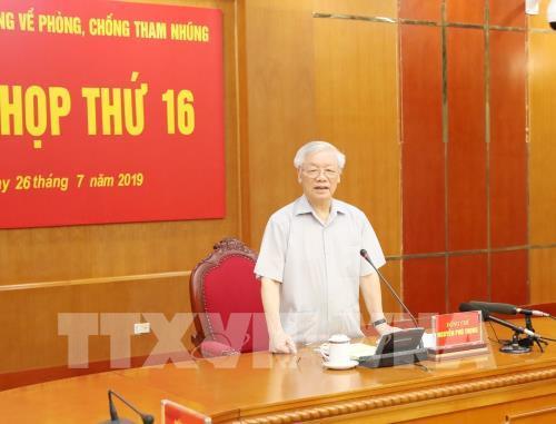 Tổng bí thư, Chủ tịch nước chủ trì họp Ban chỉ đạo TƯ về phòng, chống tham nhũng 1