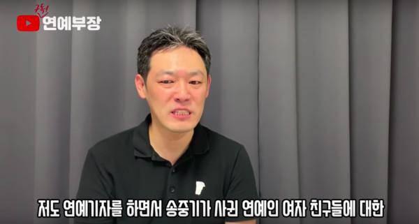 Dù ở ẩn sau ly hôn, Song Joong Ki vẫn bị 'bóc phốt' chuyện tình quá khứ  3