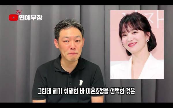 Dù ở ẩn sau ly hôn, Song Joong Ki vẫn bị 'bóc phốt' chuyện tình quá khứ  2