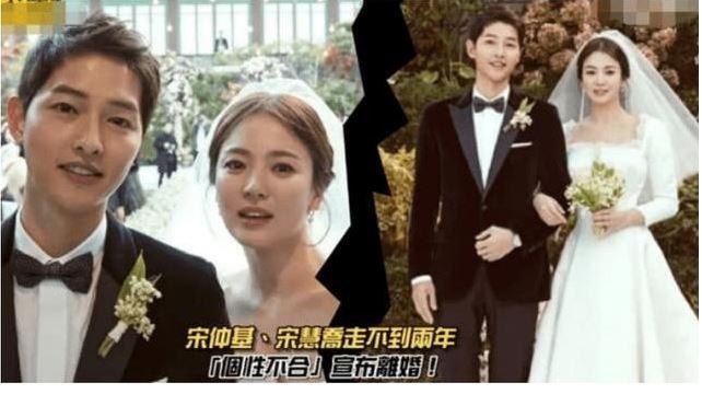 Song Joong Ki phải đối mặt với sự tàn khốc của làng giải trí hậu ly hôn với Song Hye Kyo 1