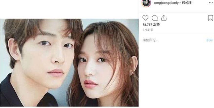 Song Joong Ki bất ngờ lộ người con gái có thể thay thế Song Hye Kyo? 2