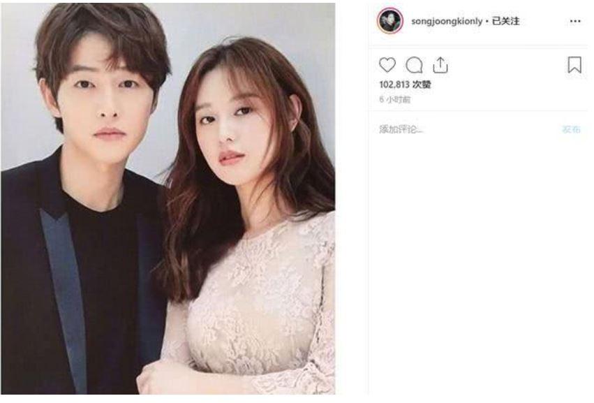 Song Joong Ki bất ngờ lộ người con gái có thể thay thế Song Hye Kyo? 3