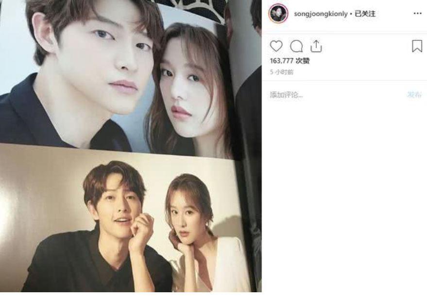 Song Joong Ki bất ngờ lộ người con gái có thể thay thế Song Hye Kyo? 4