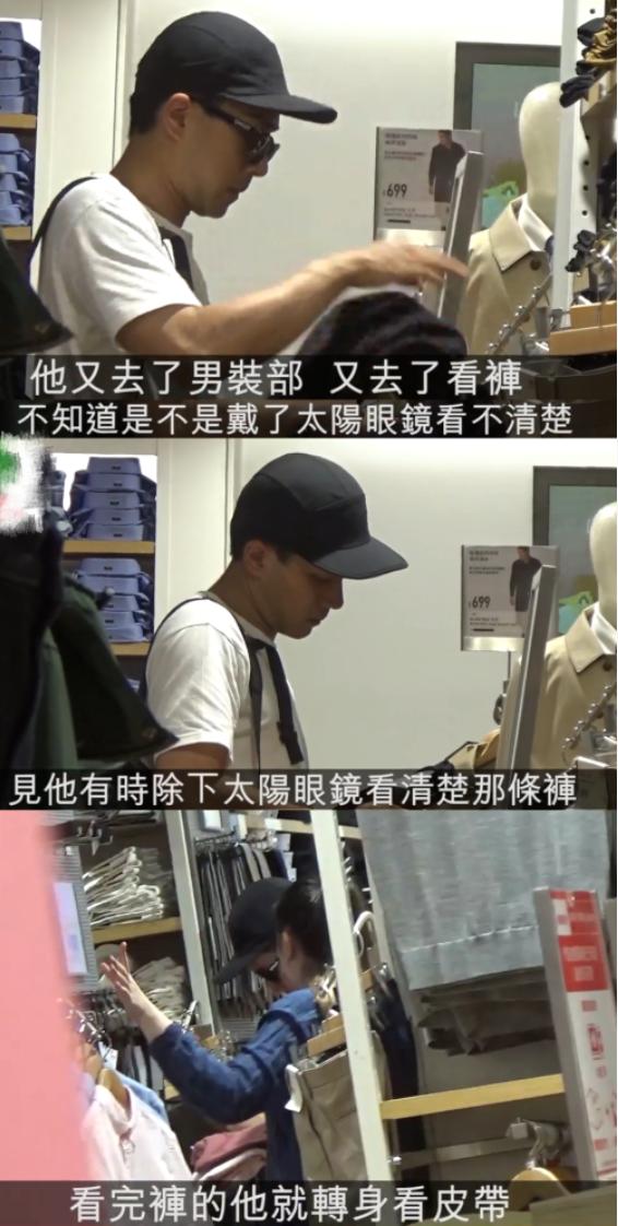 Được chia tài sản khủng sau ly hôn Dương Mịch, Lưu Khải Uy vẫn mua sắm quần áo bình dân 7
