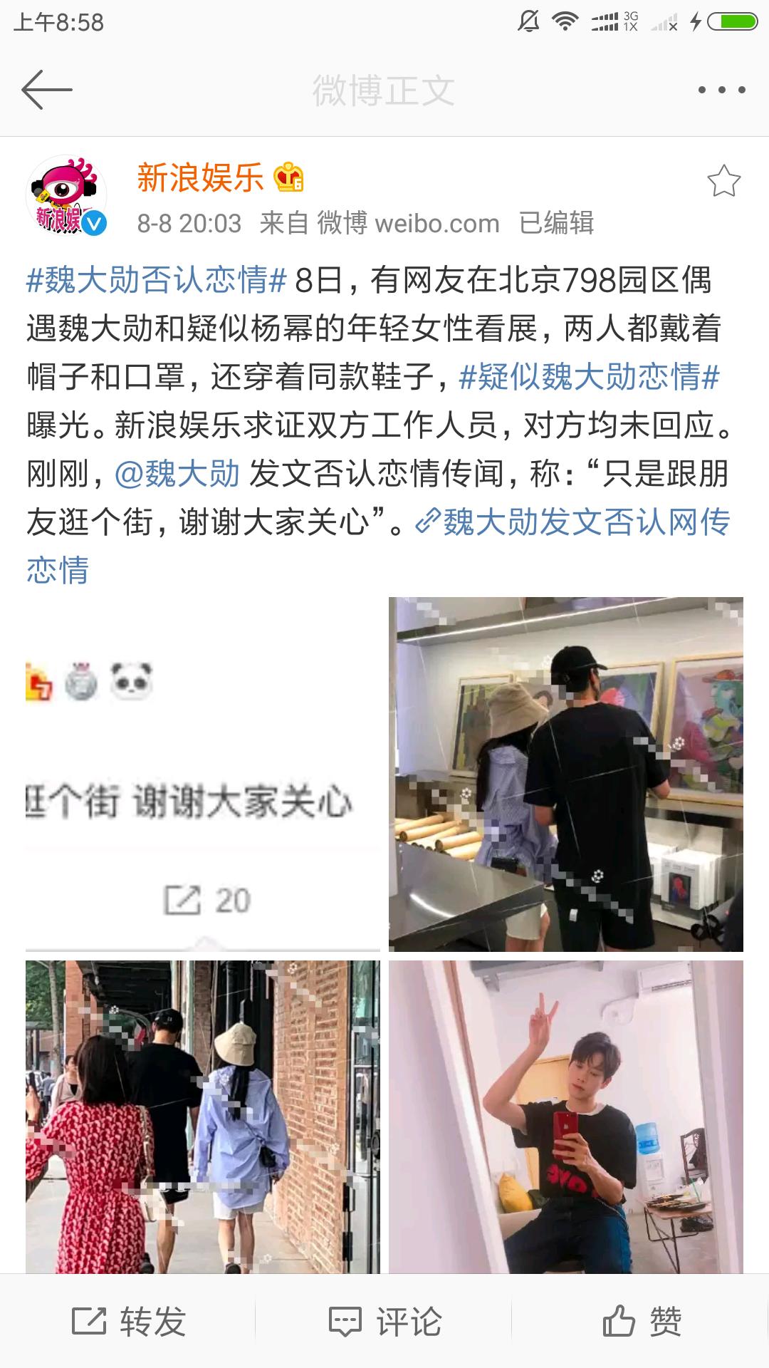 Dương Mịch bị chỉ trích thậm tệ vì thái độ thiếu tôn trọng người khác 3