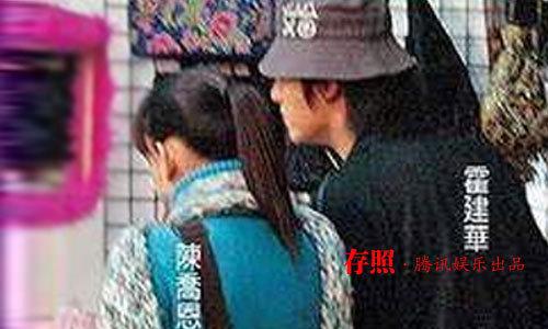 Lộ diện cô gái khiến Hoắc Kiến Hoa tiếc nuối dù đã cưới Lâm Tâm Như 2