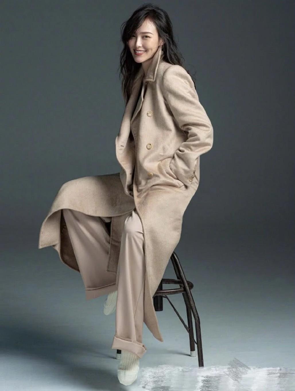 Mặc bầu bì, Đường Yên vẫn đốn tim với loạt ảnh khoe chân thon trên tạp chí  3