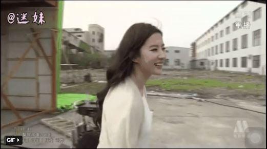Lộ nhan sắc của Lưu Diệc Phi qua clip nhanh quay cận mặt  2