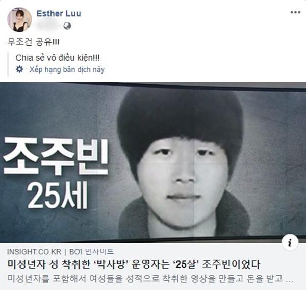 Hari Won sợ hãi khi nhắc đến bê bối tình dục ở quê ngoại 2