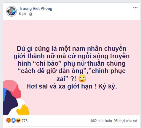 MC VTV 'miệt thị' giới tính của Hương Giang bị dân mạng 'đào mộ' ảnh nhạy cảm 1