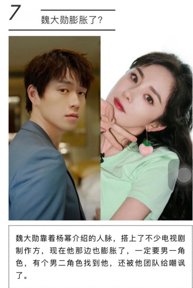 'Tình trẻ tin đồn' của Dương Mịch bị 'lật tẩy' con người thật: Thái độ thay đổi sau khi hẹn hò đàn chị? 1