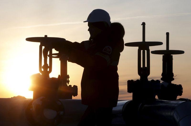Tin tức giá xăng dầu hôm nay ngày 26/11: Đồng loạt tăng mạnh 1