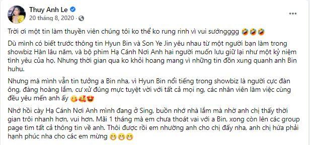 همسر خواننده دانگ هوی پیامی را فاش کرد که رابطه پنهانی عاشق سابق Song He Kyo و دوست دختر 3 را فاش کرد