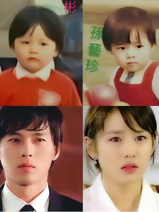 عکسهای کودکان نامزد و پسر جی هیون بن فاش می شود: سرنوشت از کودکی می آید 2