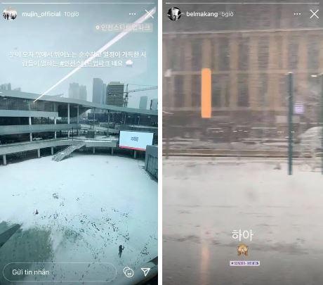 Lộ 'dấu vết' của Hyun Bin và Son Ye Jin ở cùng với nhau sau khi công khai hẹn hò 1