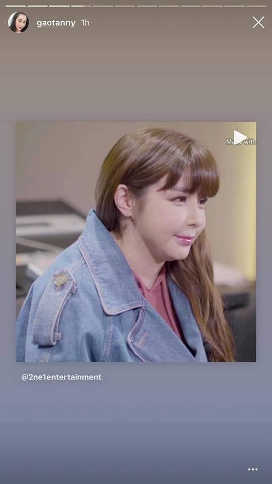 Gào bất ngờ đăng ảnh Park Boom làm trò cười khiến dân mạng 'nổi điên' 1