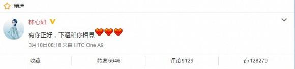 Song Joong Ki bị tố hẹn hò với Lâm Tâm Như giữa 'tâm bão ly hôn' 1