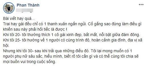 MiDu vừa thả thính Vũ 'sở khanh', Phan Thành lập tức đăng đàn ẩn ý 3